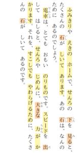 オンライン家庭教師 日本語2