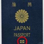 海外在住でパスポートの期限が切れた!どう申請?必要書類は?