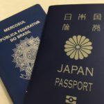 出入国はパスポートを使い分け!二重国籍をもつ子供のパスポート事情