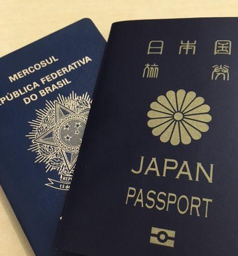 パスポート使い分け