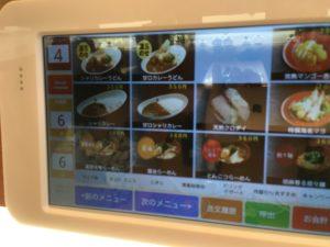 一時帰国で食べたい寿司