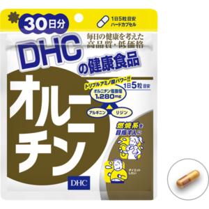 DHCダイエットサプリ オルニチン