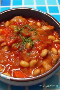 野菜の値段が高いときのトマト缶レシピ