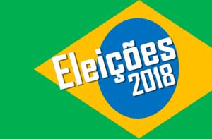 ブラジル大統領選挙戦