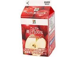 パスタ食べ過ぎた後にリンゴジュース